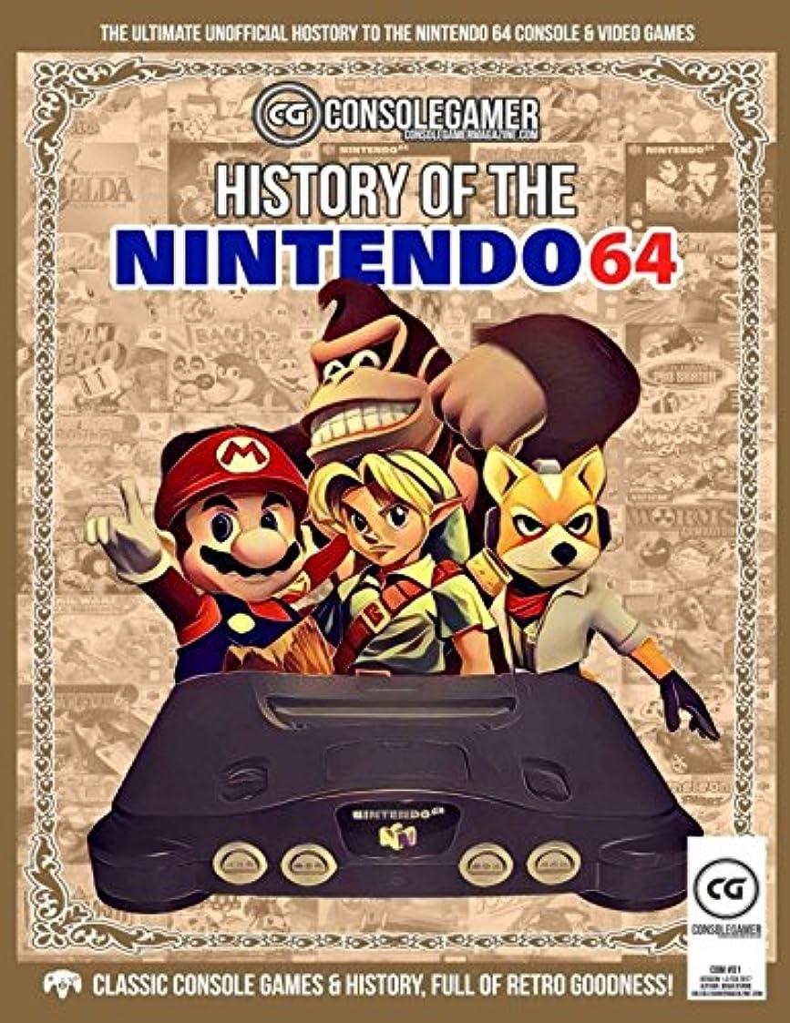 クレデンシャル哲学博士道に迷いましたHistory of Nintendo 64: Ultimate Guide to the N64's Games & Hardware. (Console Gamer Magazine)