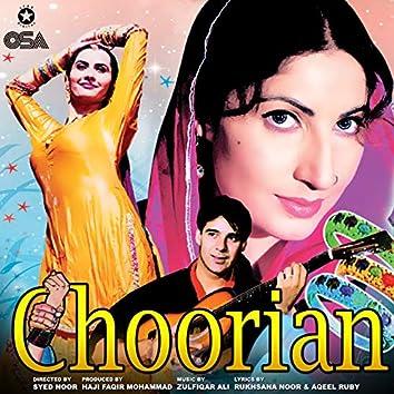 Choorian (Original Motion Picture Soundtrack)