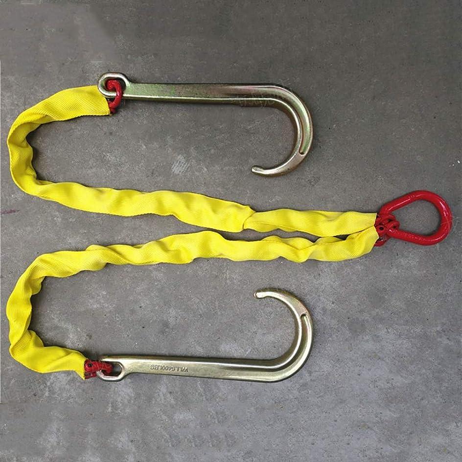 講義未使用ペンGDHSALE 牽引ロープ トレーラーフック Jタイプ 吊り下げチェーン ダブルフック 5T ブレーキロープ トロリー ロープ トランスポートチェーン トレーラーフック トラックフック QYSBRM566778