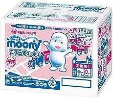 ベビーザらス限定 ムーニーおしりふき こすらずスッキリ 詰替 1200枚(60枚×20個パック) ピンク