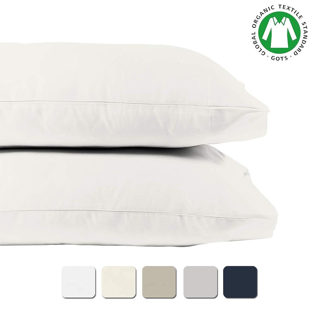 BIOWEAVES 100% Organic Cotton Pillow Case Set 300 Thread Count Sateen Weave GOTS Certified - Standard, Set of 2, White