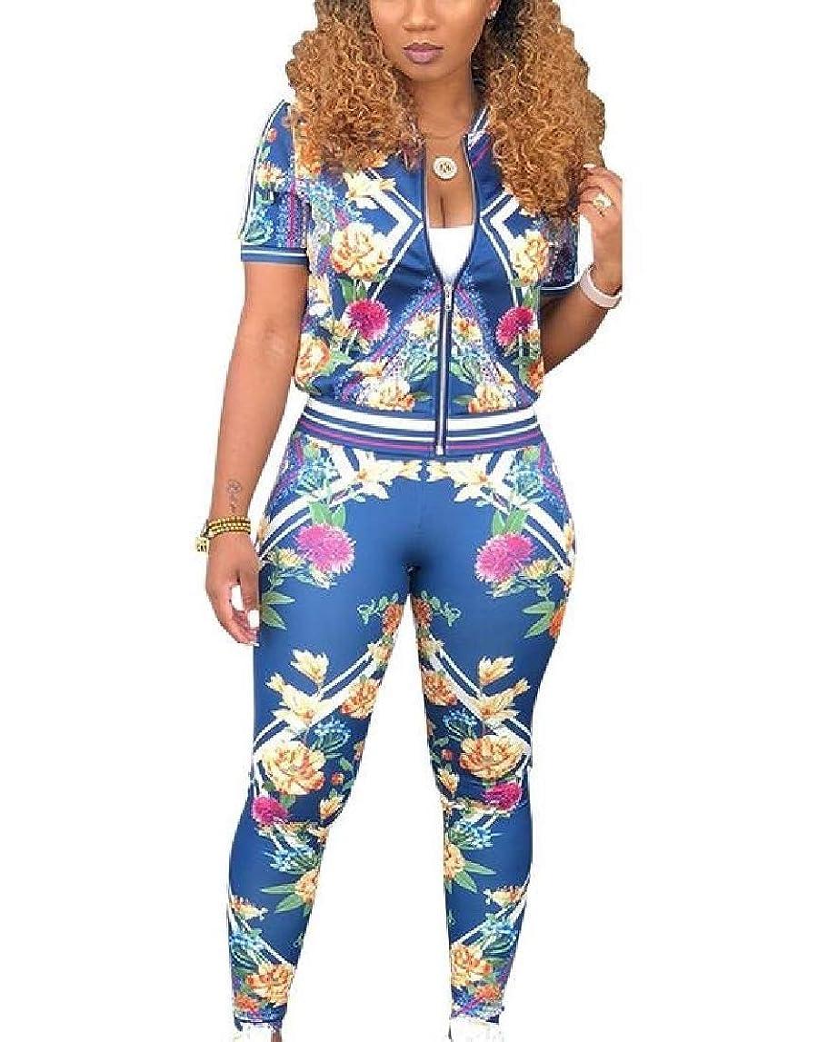 レトルト頬骨賞賛Candiyer 女性のファッションファッションスリミング2ピース花プリントトラックスーツ