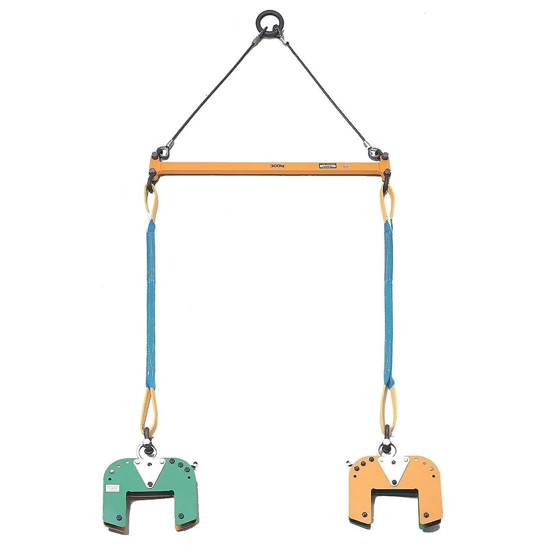 アコー無礼に以降スーパーツール(SUPERTOOL) 木質梁専用吊 天秤セット BLC200S