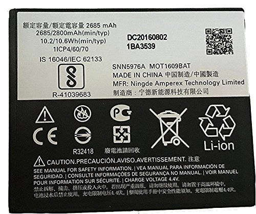 Motorola GK40 Replacement Battery For Cedric Moto E3, Moto E4, Moto G4 Play XT1607, Moto G5 XT1601, XT1603, XT1675
