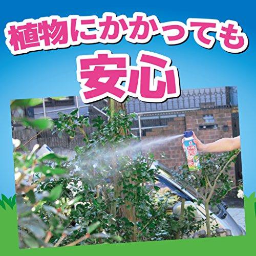 KINCHO『ヤブ蚊がいなくなるスプレー』