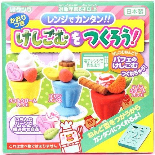 DIY eraser making kit to make yourself ice cream eraser