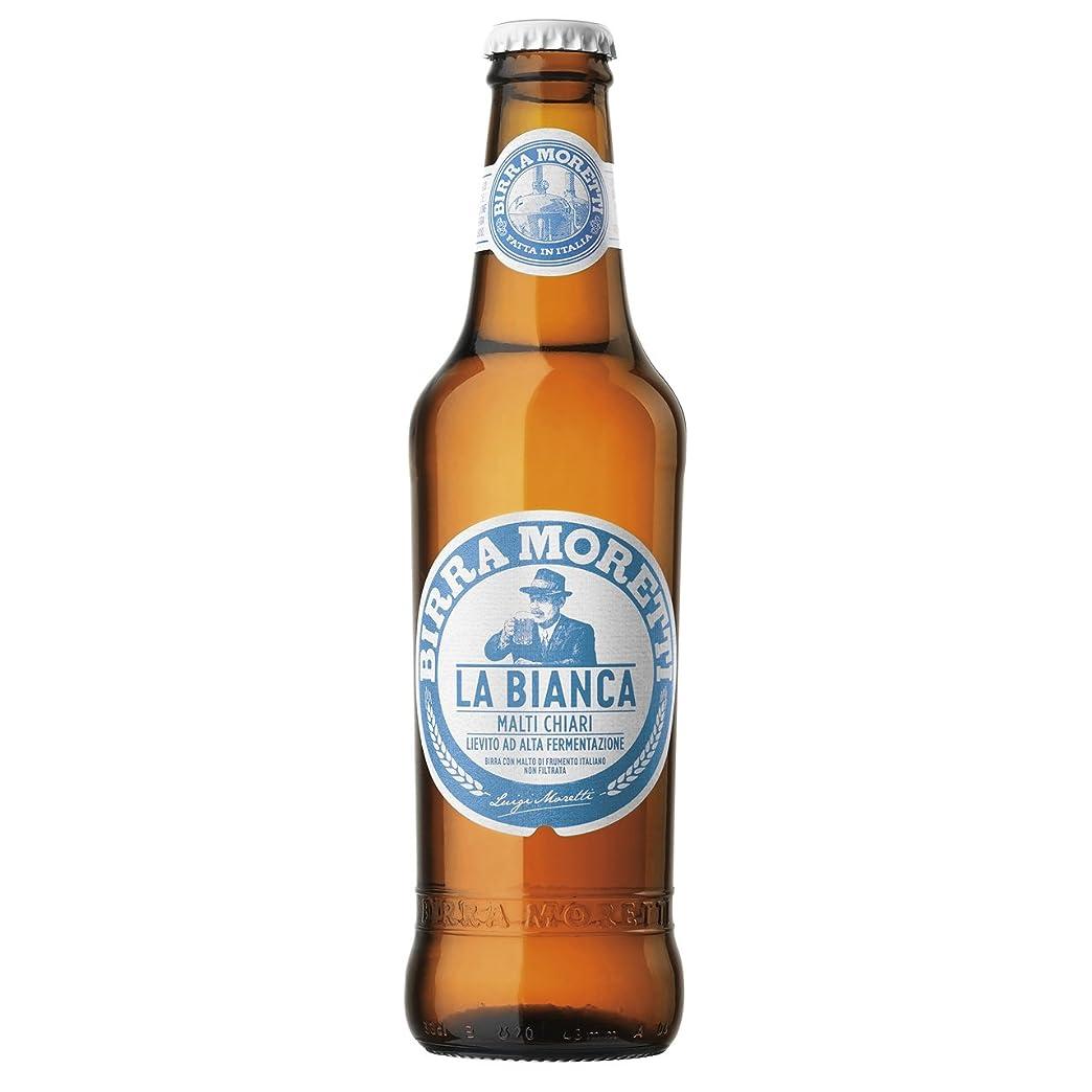 解放する主権者買うモレッティ ラ?ビアンカ 330ml 瓶×24本 1ケース イタリアビール MORETTI LA BIANCA