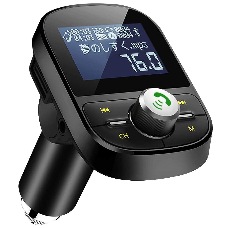 代表クロール好戦的なLEHXZJ FMトランスミッター Bluetooth 4.2 高音質 ハンズフリー通話 microSDカード/USBメモリに対応 2 USBポート(5V/2.1A&1A)日本語メニュー EQ設定 4つ楽曲プレーモード 12V/24V車対応 日本周波数仕様 76.0~90.0Mhz 日本語説明書付き
