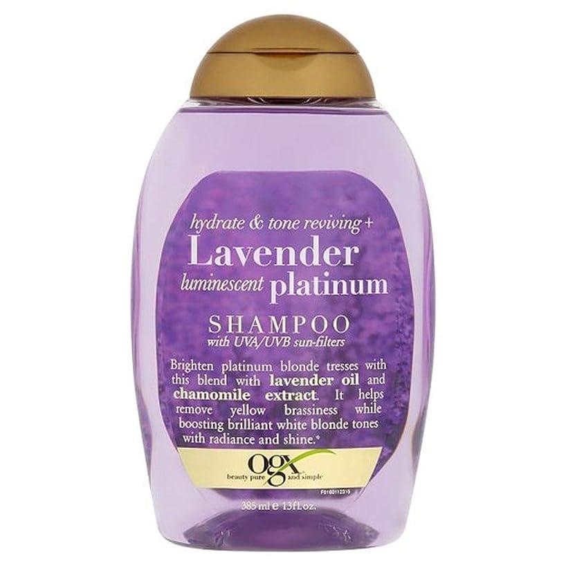 熱帯のトランジスタ批判[Ogx] Ogxラベンダーシャンプー385ミリリットル - Ogx Lavender Shampoo 385Ml [並行輸入品]
