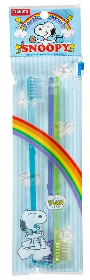 日問い合わせエゴイズムファイン 歯ブラシ カラフルスヌーピー 3本組 ブルー