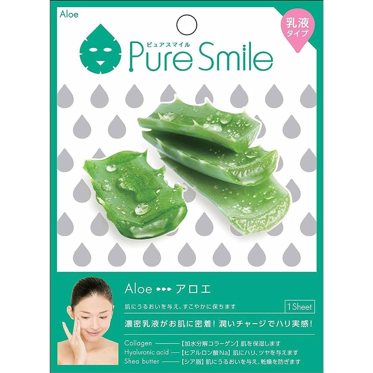 迷彩おもしろいたまにPure Smile(ピュアスマイル) 乳液エッセンスマスク 1 枚 アロエ