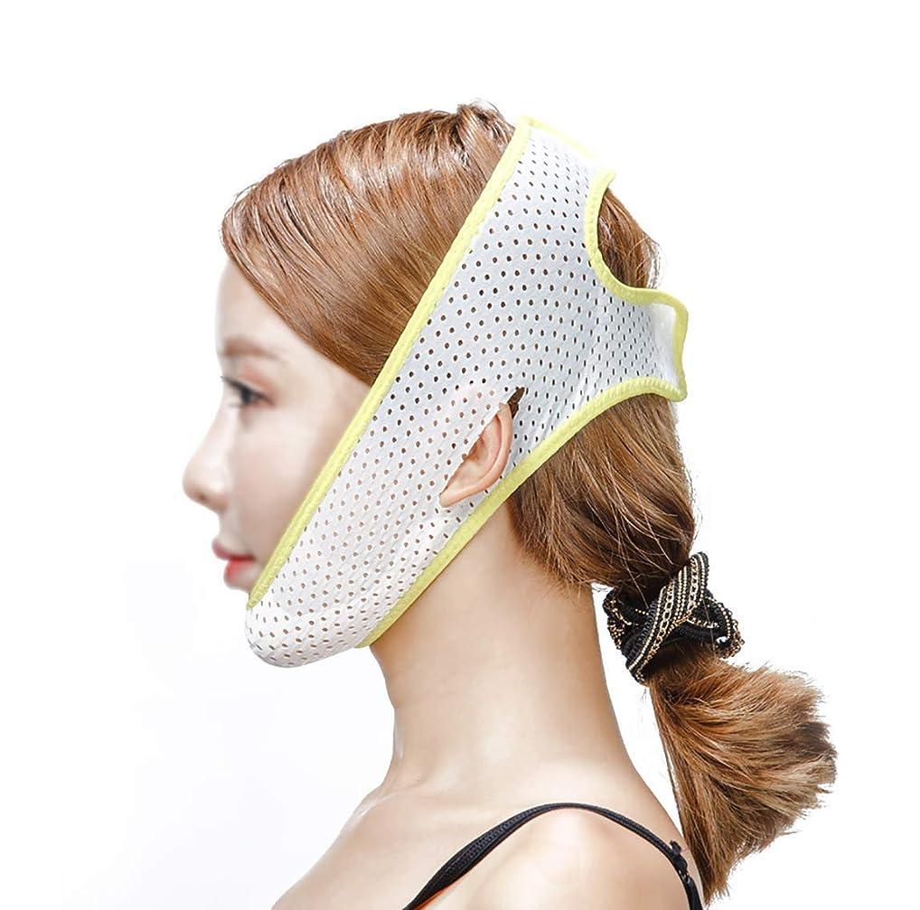 無秩序細心の和フェイスリフトマスク、あごストラップ回復包帯睡眠薄いフェイス包帯薄いフェイスマスクフェイスリフトアーチファクトフェイスリフトで小さいV顔を強化する美容マスク包帯(色:黄色と白)