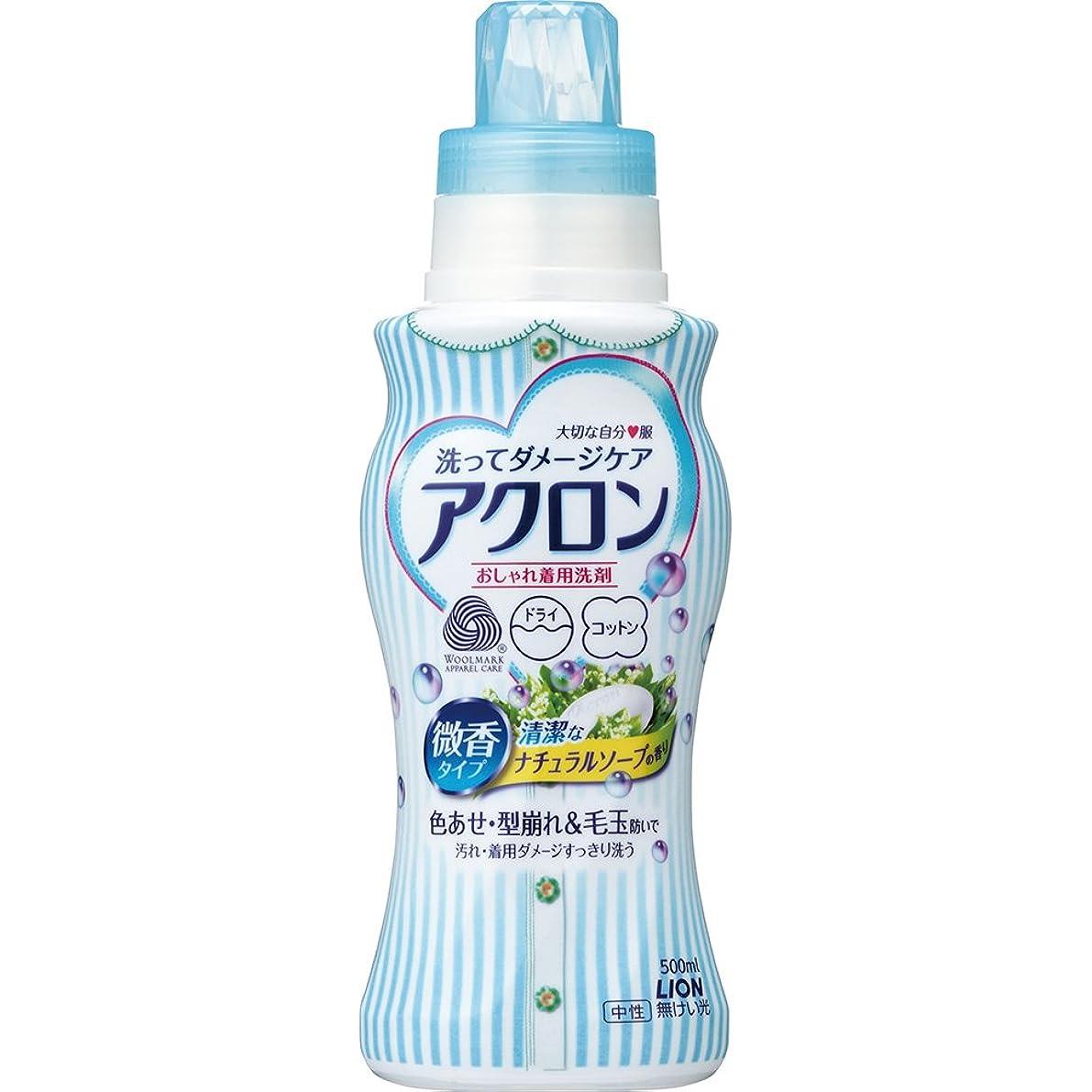 文芸プラットフォーム爆弾アクロン おしゃれ着洗剤 ナチュラルソープの香り 本体 500ml