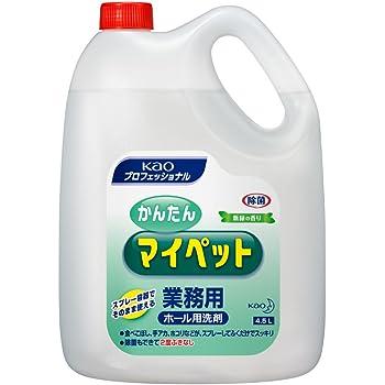 【業務用 マルチクリーナー】かんたんマイペット 4.5L(花王プロフェッショナルシリーズ)
