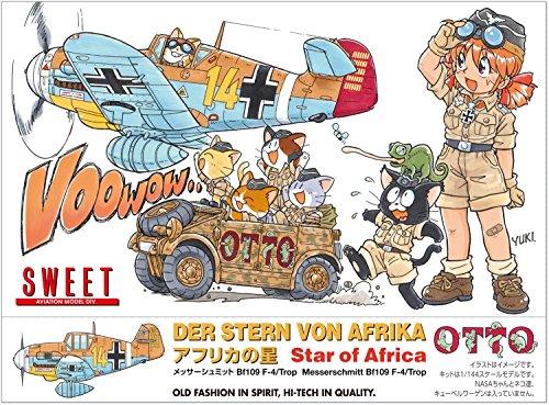 スイート 1/144 アフリカの星 ドイツ空軍 メッサーシュミットBf109F-4/Trop プラモデル 14140