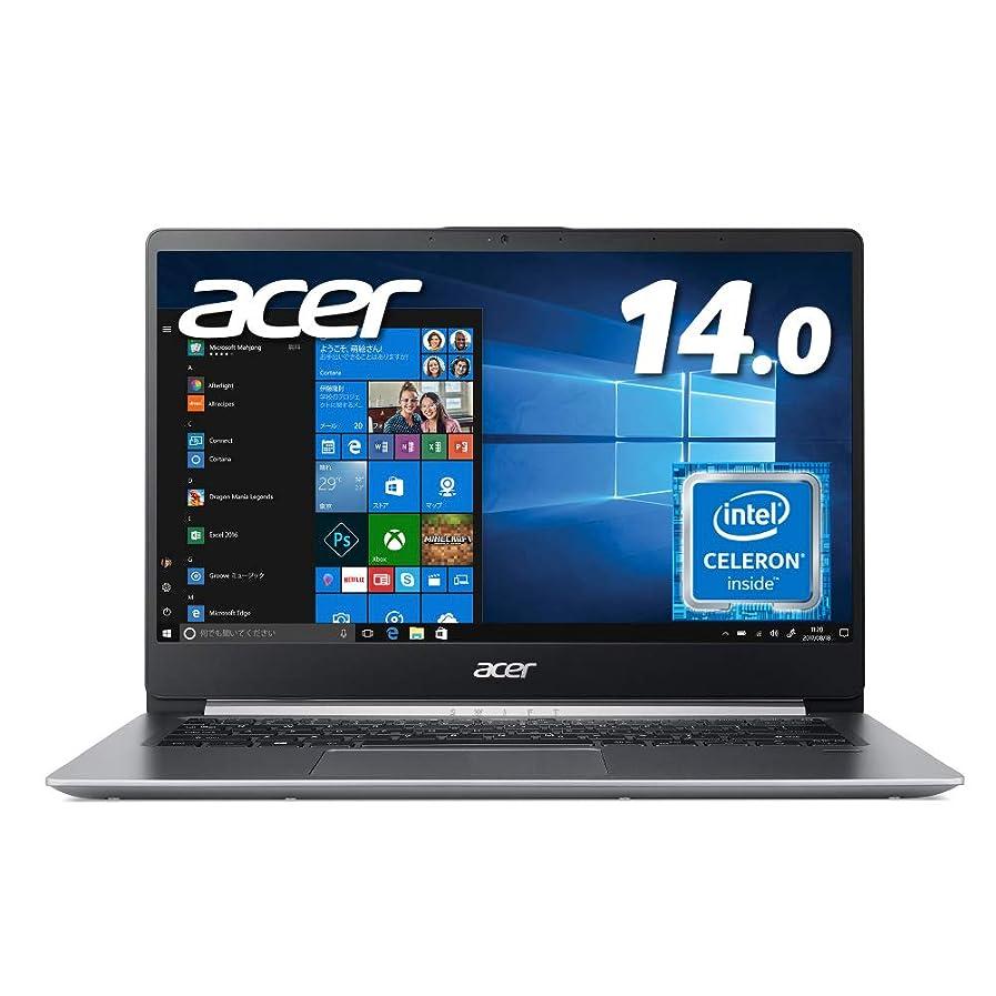 スケッチピザ横【Amazon.co.jp限定】Acer 軽量?薄型ノートパソコン Swift1 Celeron  N4000/14インチ/4GB/256G SSD/ドライブなし/Windows 10/シルバー SF114-32-N14U/S