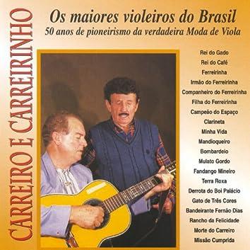 Os Maiores Violeiros do Brasil