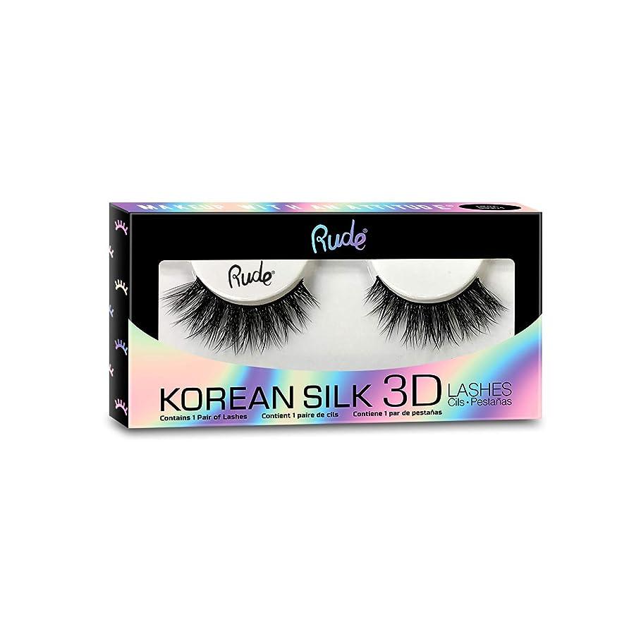 愛洗練された平和RUDE? Korean Silk 3D Lashes - Audacious (並行輸入品)