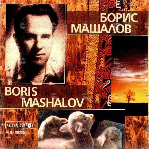 Boris Mashalov