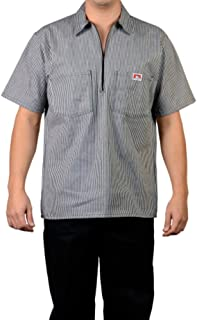 BDS Adult's Striped SS Work Shirts