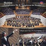 マーラー : 交響曲第8番『千人の交響曲』 / 坂入健司郎 | 東京ユヴェントス・フィルハーモニー (Mahler: Symphonie Nr. 8 / Kenshiro Sakairi, Tokyo Juventus Philharmonic) [2CD] [国内プレス] [日本語帯解説・歌詞対訳付]