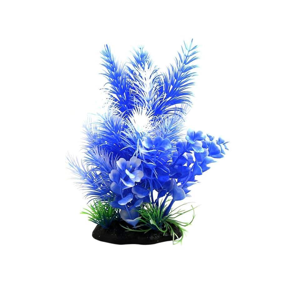 モールス信号預言者想像するHonana 造花 装飾 爬虫類と両生類のための白青のプラスチック工場飾り水族館テラリウムの装飾 リアル 人工観葉植物