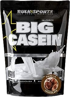 バルクスポーツ ビッグカゼイン 2㎏ チョコレート