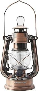 キャプテンスタッグ アンティーク暖色 LEDランタン ブロンズ M-1328