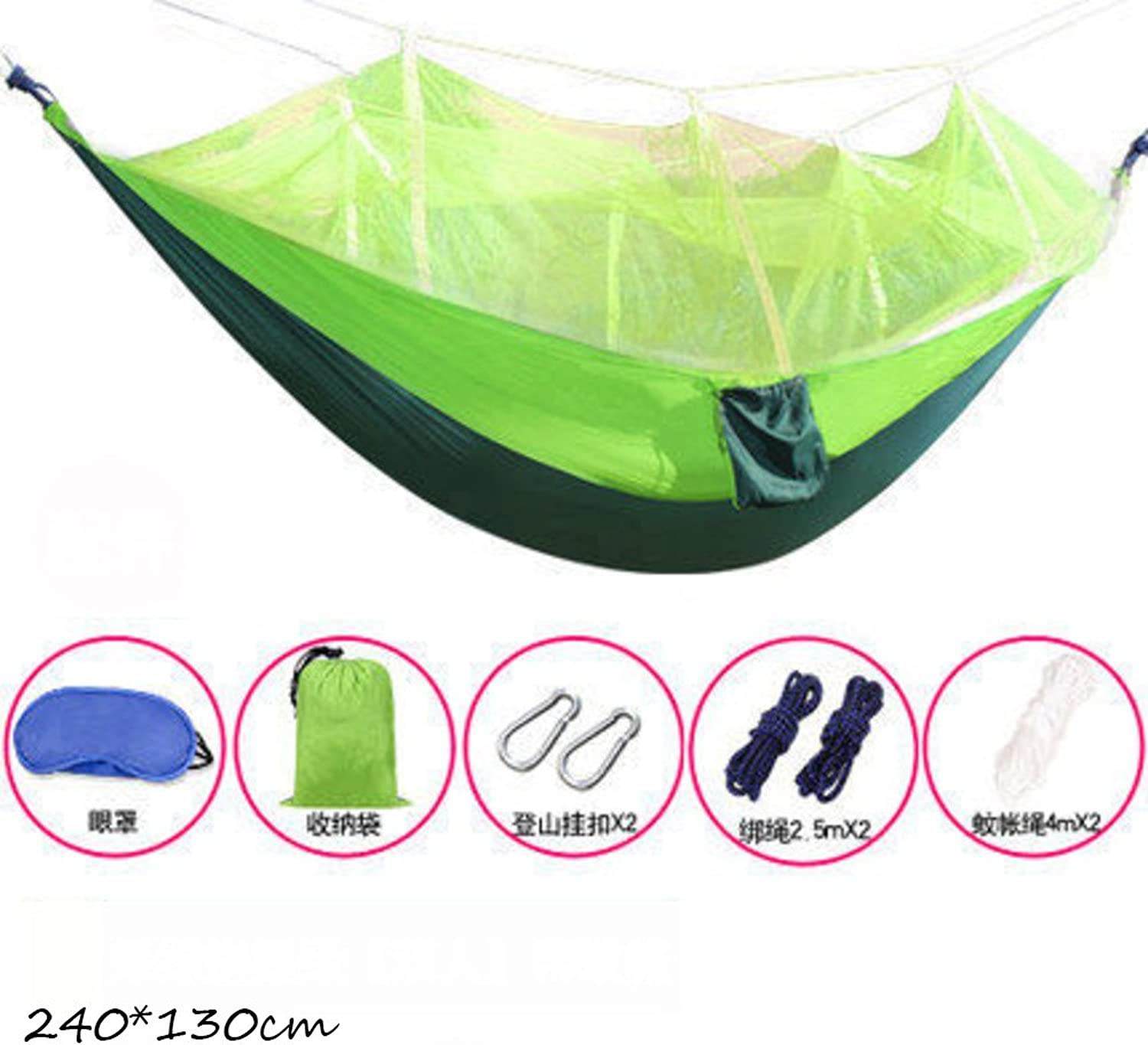 L&J Hammock Mosquito Net,Outdoor Swing Bed Lightweight Breathable Portable Parachute Nylon Hammock Camping Backpacking Travel Hiking