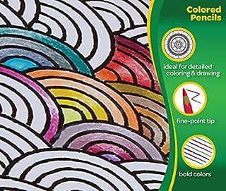 أقلام كرايولا الملونة  للبيع