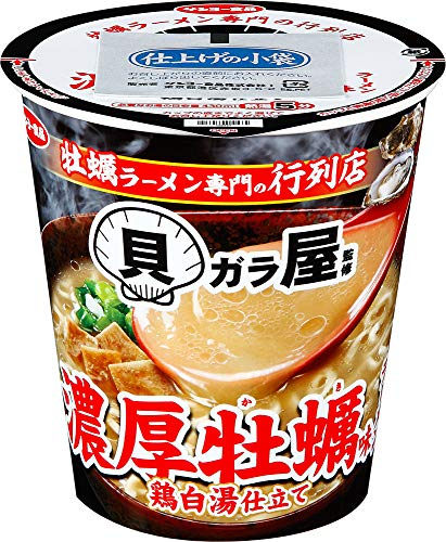 サンヨー食品 貝ガラ屋監修 濃厚牡蠣味ラーメン 92g ×12個