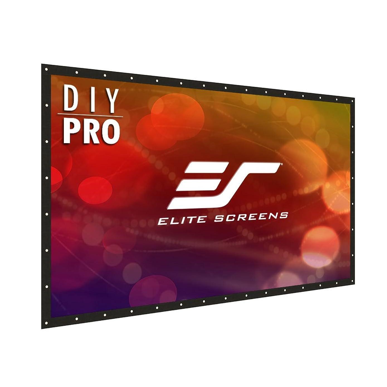Elite Screens DIY PRO, Indoor Outdoor Portable Projector screen PVC 160-inch 16:9, 8K 4K Ultra HD 3D Movie Theater Cinema 160
