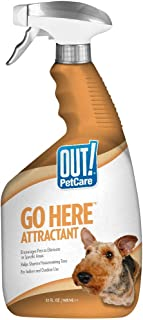 OUT! Go Here Attractant Indoor & Outdoor Dog Training Spray, 32 oz