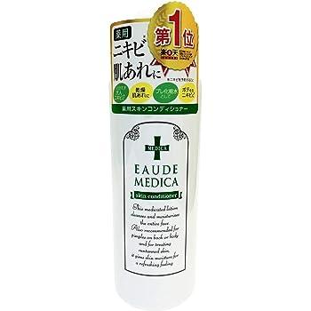 【医薬部外品】オードメディカ 薬用スキンコンディショナー ニキビ 化粧水 大容量 肌荒れ 400mL
