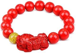 nobrand Feng Shui Bracelet Lucky Red Bead Bracelet with Charming Red Pi Xiu for Women Men(8mm&1 Pixiu)