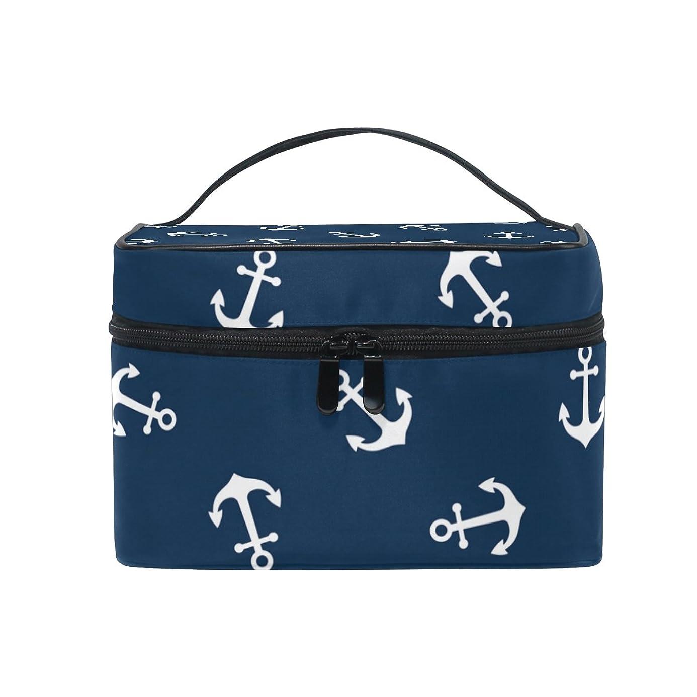 不器用昇る調整可能ALAZA 化粧ポーチ 海軍風 セーラー風 化粧 メイクボックス 収納用品 ブルー 大きめ かわいい