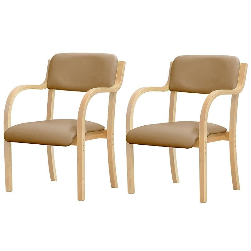 愛するオレンジ揃えるottostyle.jp ダイニングチェア 介護椅子 2脚セット 【ナチュラル×ベージュ】 肘付き スタッキング可能