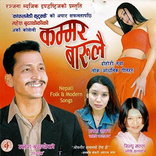 Mahesh Budathoki, Prashna Shakya & Sindhu Malla