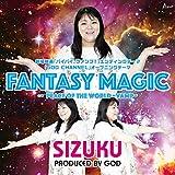 Peace of the World 〜Vamp〜 / SIZUKU