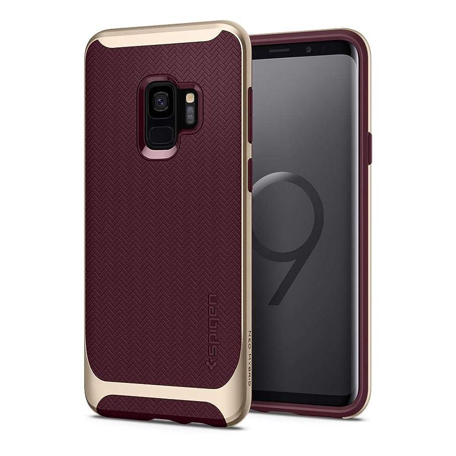 Spigen Neo Hybrid Designed for Samsung Galaxy S9 Case (2018) - Burgundy