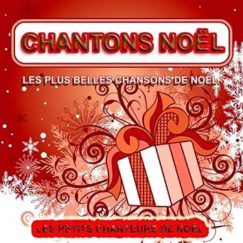 Chantons Noël - Les plus belles chansons de Noël