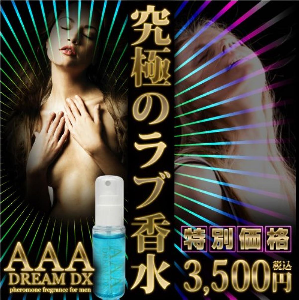 狭いカスケードフラフープAAA DreamDX エーエーエードリームデラックス(消臭成分配合男性用フェロモン香水)