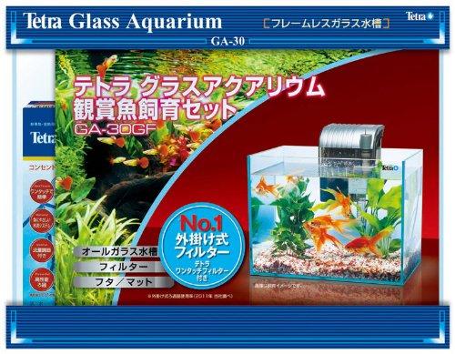 テトラ グラスアクアリウム観賞魚飼育セット GA-30GF