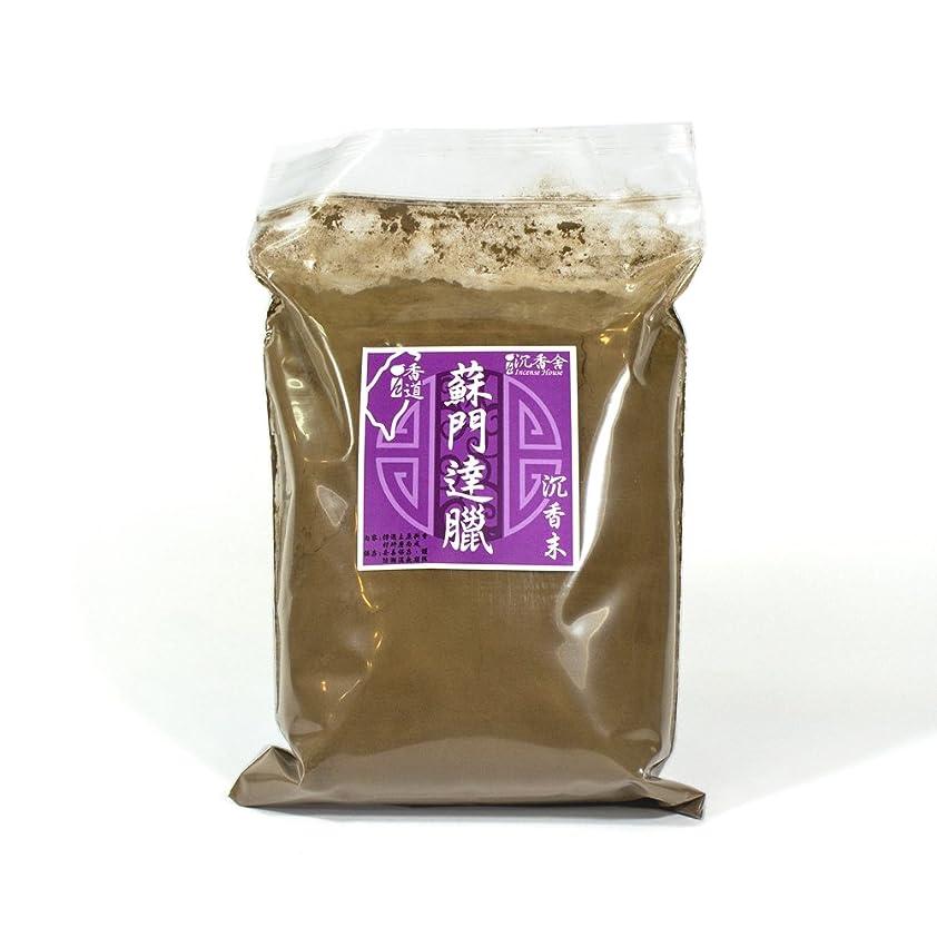 放置違反する識別Sumentra Agarwood Aloeswood Incense Powder 300g