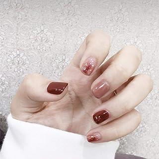 YERTTER 24pcs Matte Plain Brown Sequins Color False Nails Square Head Medium Full Cover Fingernails Fake Nails Girls Nail ...
