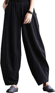 IXIMO Women's Linen Wide Leg Pants Casual Relax Fit Elastic Waist Long Trouses