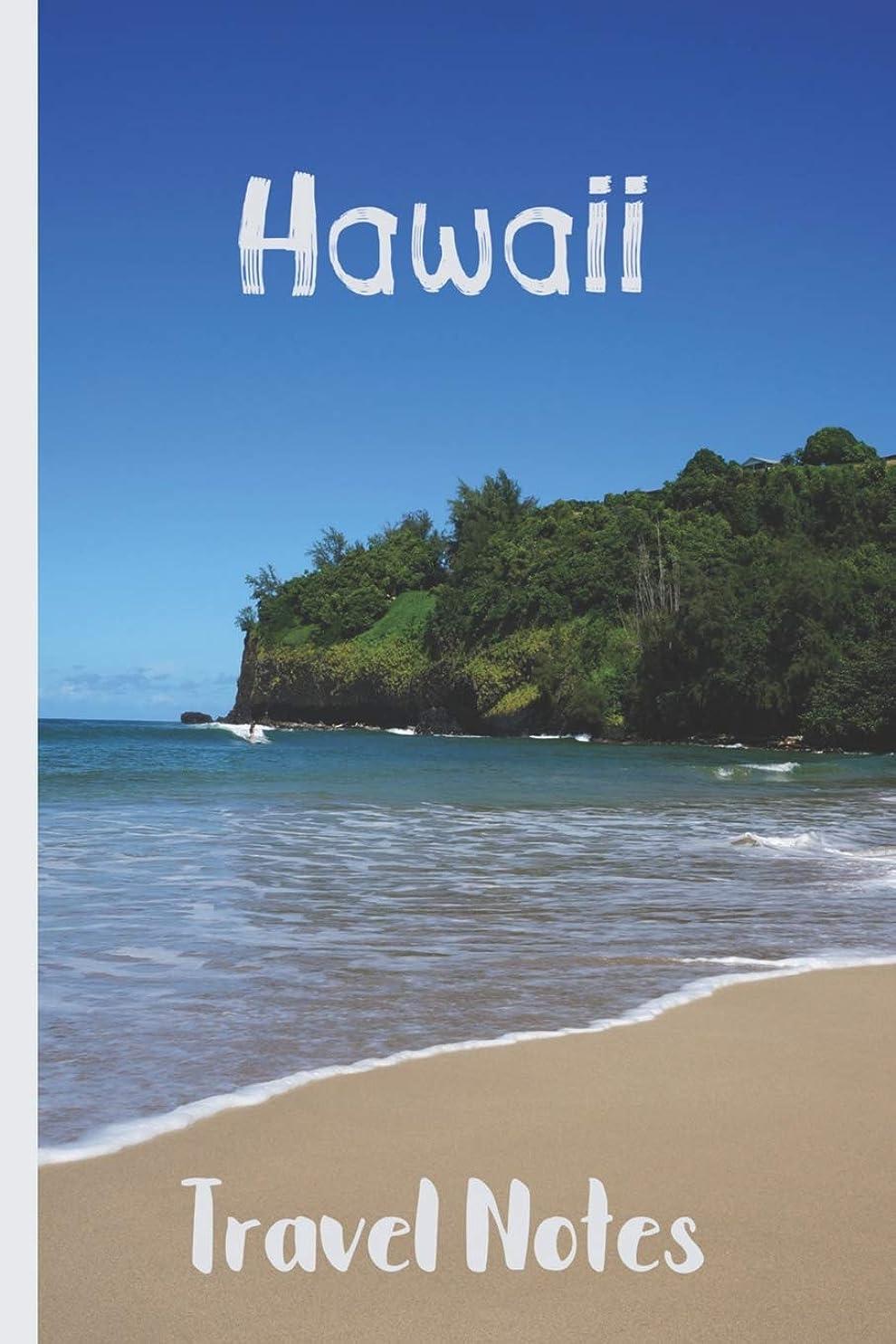 アクセスできない情熱生活Hawaii Travel Notes: Notebook & Journal For Bullets Or Diary For Hawaiian Travellers & Fans As Gift, Dot Grid Paper (120 Pages, 6x9