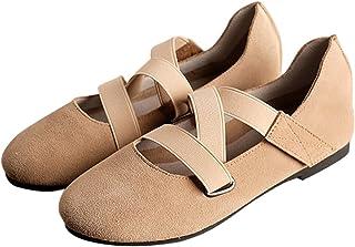 (のグレープフルーツ プラム) 本革 バンデージ バレエシューズ フラットシューズ やわらかい レディース 上履き 室内履き 大人まで