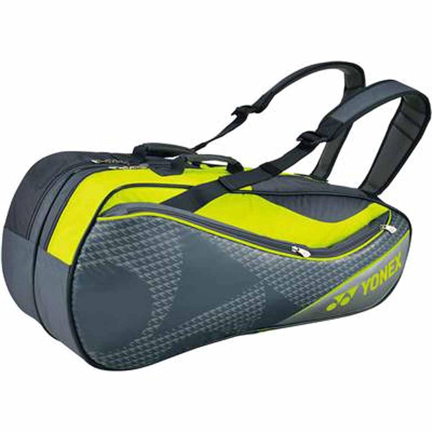 生息地三角形どちらもヨネックス(YONEX) テニス バドミントン ラケットバッグ6 (リュック付) テニスラケット6本用 BAG1722R グレー