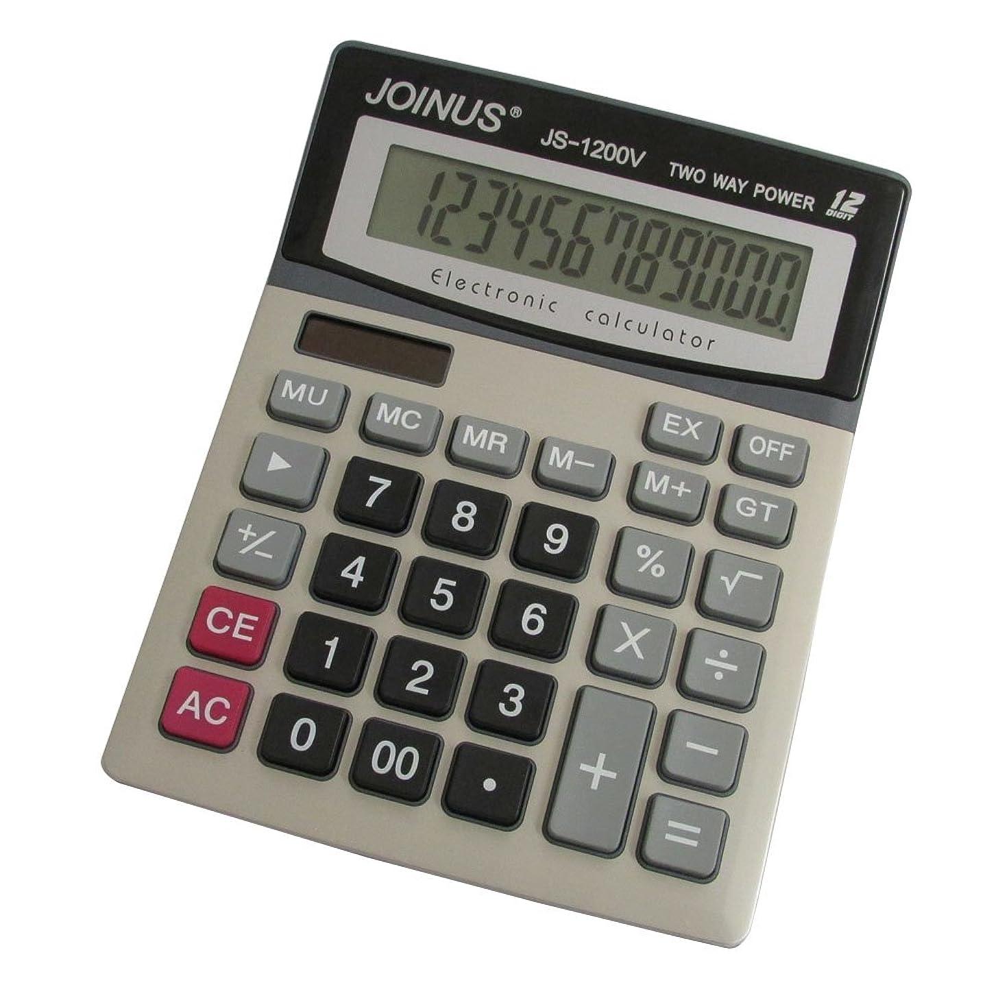 ナース富豪減衰ビジネス電卓Tilted画面Easy to Read Big表示?–?12桁、デュアル電源バッテリーとソーラー。静か、簡単に使用2パック。By MEGA Stationers